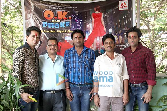 Mahurat of the film 'Ok Mein Dhokhe'