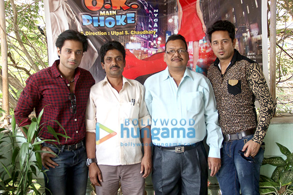 Mahurat of the film 'Ok Mein Dhokhe'