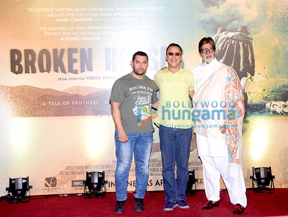 Trailer launch of 'Broken Horses'