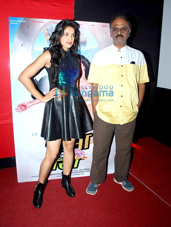 Actress Kanishka Soni graces the screening of Paiso Ho Paisa