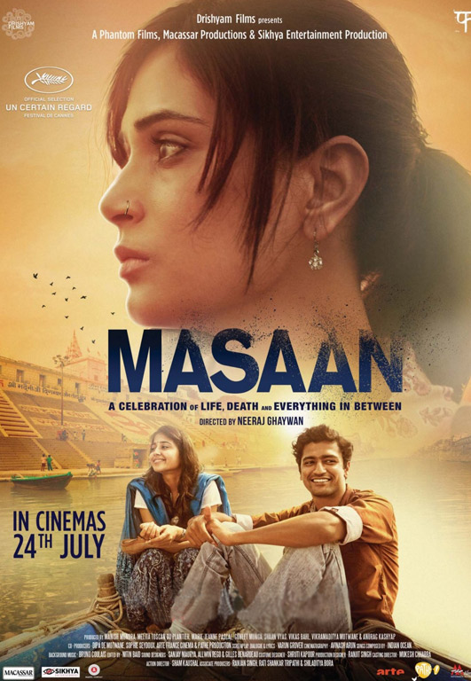 Masaan Review /5 | Masaan Movie Review | Masaan 2015 Public