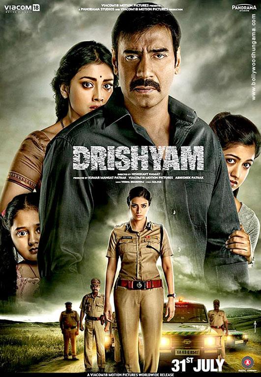 Drishyam Cover