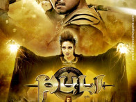 First Look Of The Movie Puli