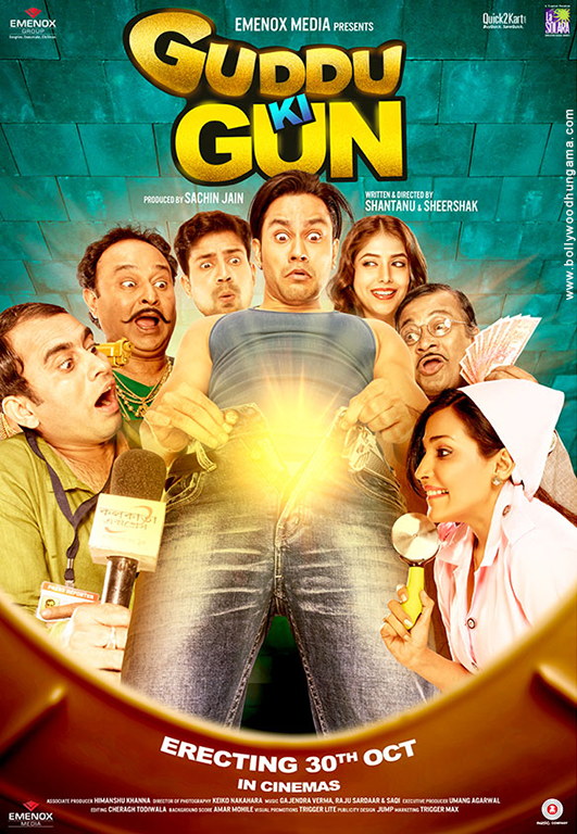 Guddu Ki Gun hindi movie video song download