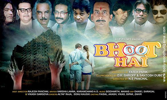 Bhoot Hai