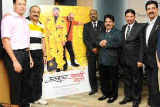 Pramod Joshi,Sachin Khedekar,Sanjay Roy,Balasaheb Bhapkar,Suresh Shrivastava