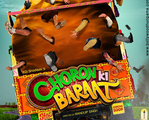First Look Of The Movie Choron Ki Baraat