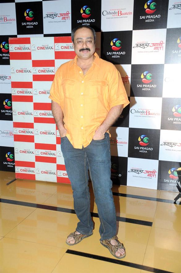 Premiere of 'Chhodo Kal Ki Baatein' & 'Kashyala Udyachi Baat'