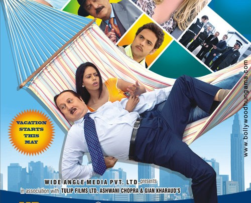 First Look Of The Movie Mr. Bhatti on Chutti