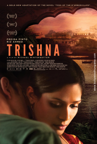 First Look Of The Movie Trishna