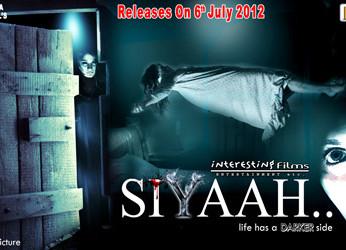 First Look Of The Movie Siyaah..