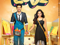 First Look Of The Movie Ajab Gazabb Love