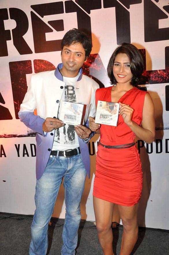 Audio release of 'Cigarette Ki Tarah'
