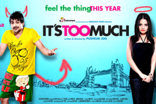 First Look Of The Movie Huff - It's Too Much