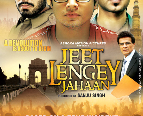 First Look Of The Movie Jeet Lengey Jahaan