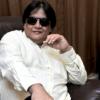 Gautam Adhikari