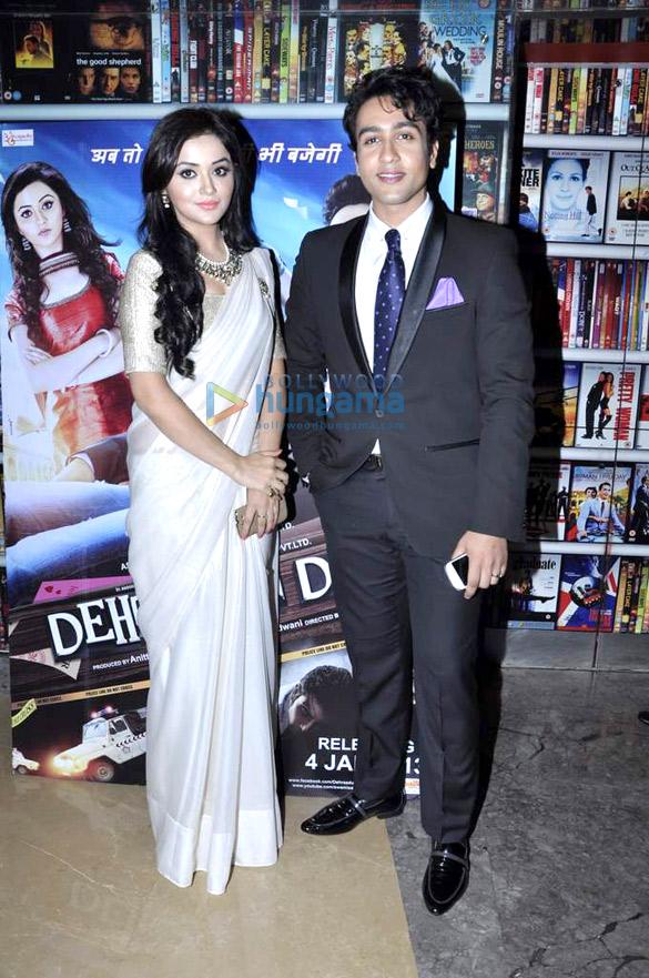 Special screening of 'Dehraadun Diary'