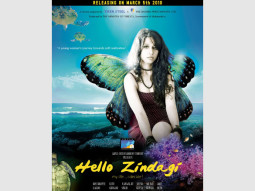 First Look Of The Movie Hello Zindagi