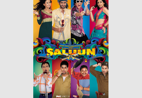 First Look Of The Movie Saluun