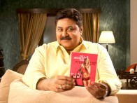 Movie Still From The Film Jaane Kahan Se Aayi Hai,Satish Shah