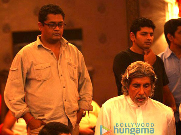 On the sets of Aladin