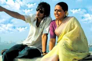 Movie Still From The Film Ek Tho Chance,Vijay Raaz, Sadia Siddiqui