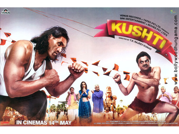 First Look Of The Movie Kushti