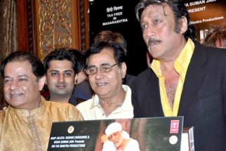 Photo Of Kishori Shahane,Anup Jalota,Jagjit Singh,Shakti Kapoor,Jackie Shroff,Deepak Balraj Vij,Divya Dutta From The Audio release of Maalik Ek