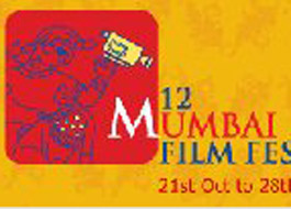 MAMI launches Indian International Women in Film & Television (WIFT) network