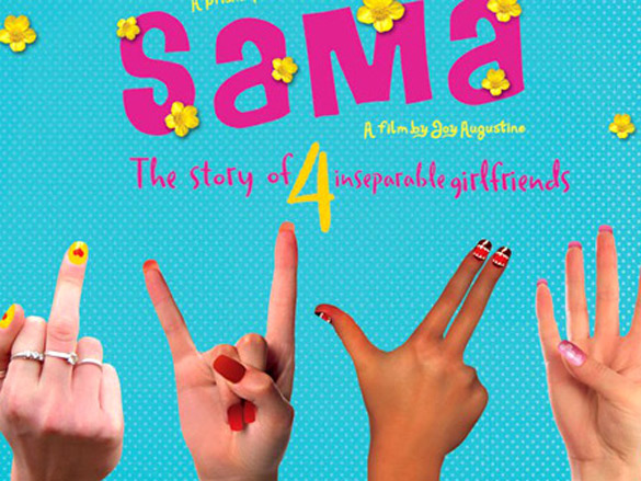 First Look Of The Movie Sama