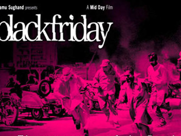 Black Friday Review 4 5 Black Friday Movie Review Black Friday 2007 Public Review Film Review