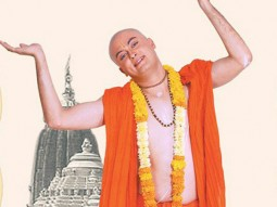 First Look Of The Movie Shri Chaitanya Mahaprabhu