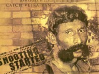 First Look Of The Movie Lets Kill Veerappan
