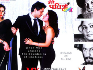 First Look Of The Movie My Husband's Wife
