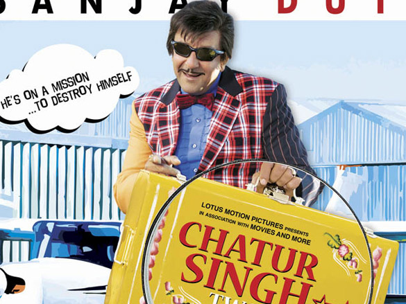 Chatur Singh Two Star