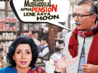 First Look Of The Movie Chala Mussaddi - Office Office