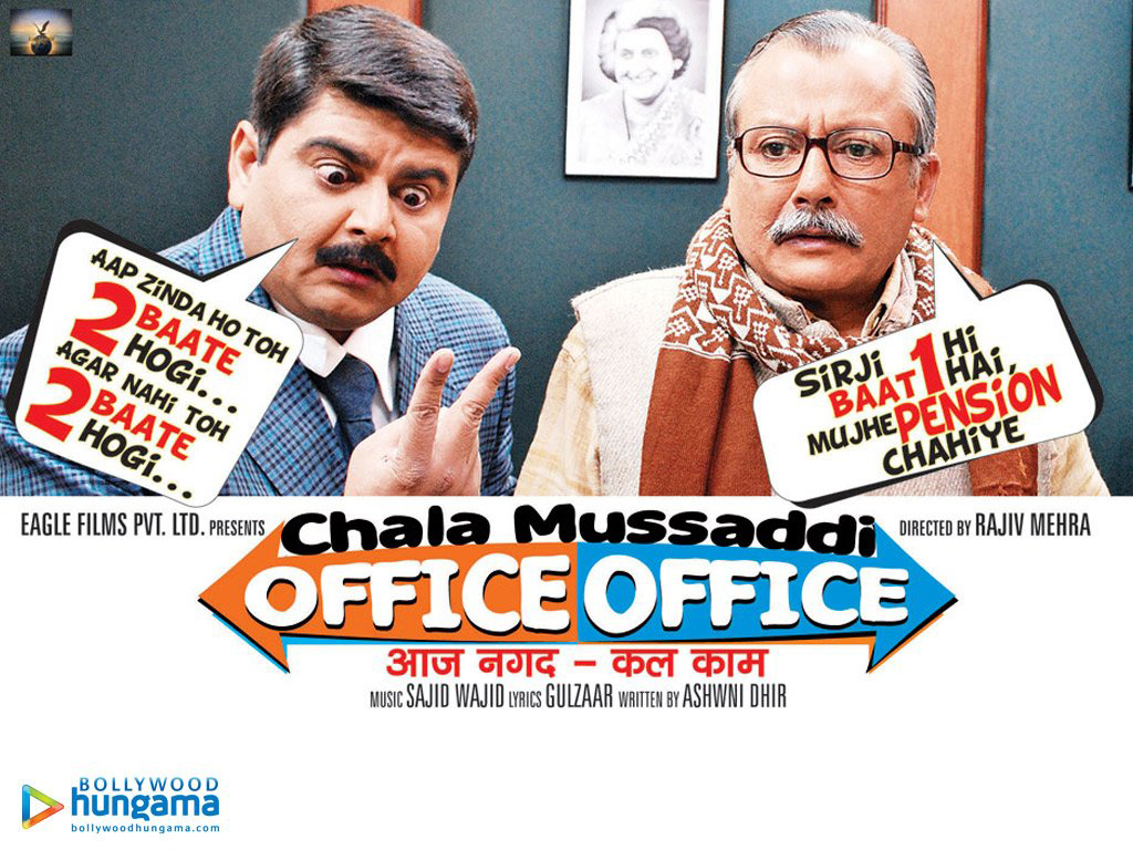 Chala Mussaddi Office Office Full Movie Hd Download