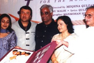 Photo Of Meghna Gulzar,Anu Malik,Jhamu Sughand,Raakhee,Gulzar From The Audio Release Of Filhaal