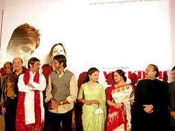 Photo Of Amitabh Bachchan,Prem Chopra,Sharmila Tagore,Mahesh Manjrekar From The Mahurat Of Viruddh