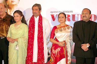 Photo Of Prem Chopra,Sharmila Tagore,Mahesh Manjrekar,Amitabh Bachchan From The Mahurat Of Viruddh