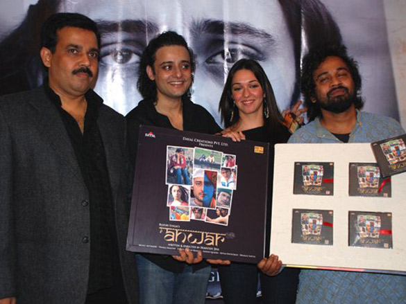 Audio Release Of Anwar