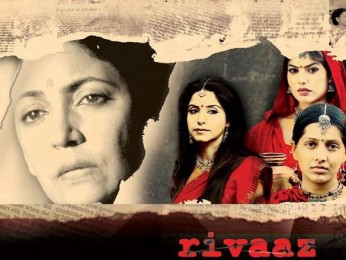 First Look Of The Movie Rivaaz