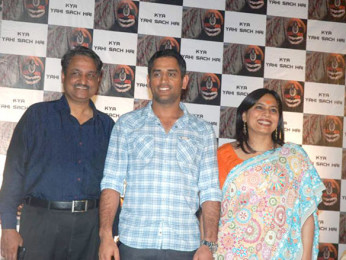 Photo Of Y.P. Singh,Mahendra Singh Dhoni,Abha Singh From The Audio release of 'Kya Yahi Sach Hai' and 'Carnage By Angels' book launch