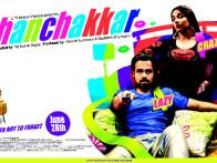First Look Of The Movie Ghanchakkar