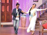 Shahrukh Khan, Upasna Singh