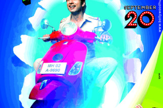 First Look Of The Movie Phata Poster Nikhla Hero