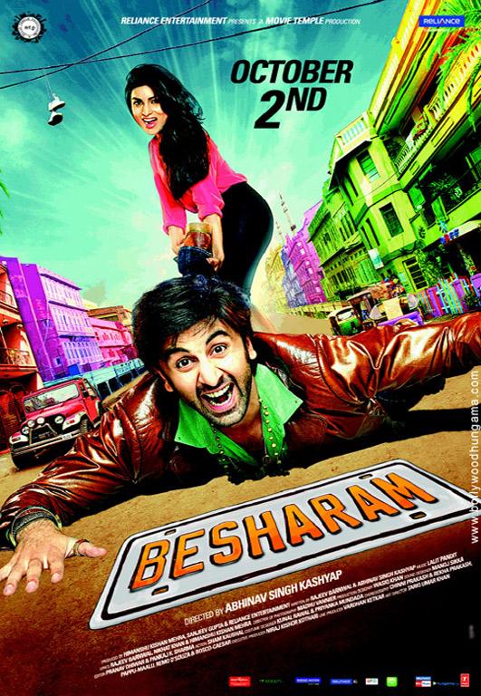 Besharam Cover