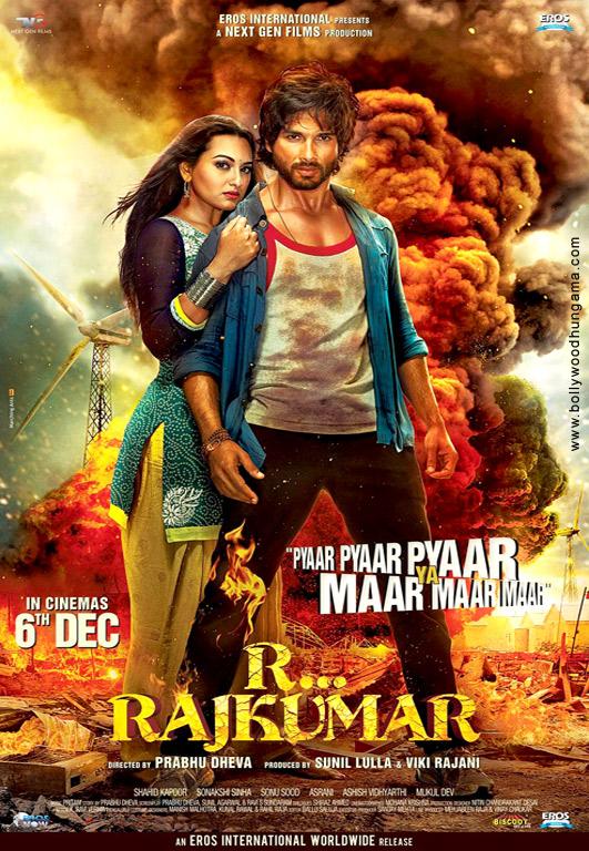 R... Rajkumar Cover