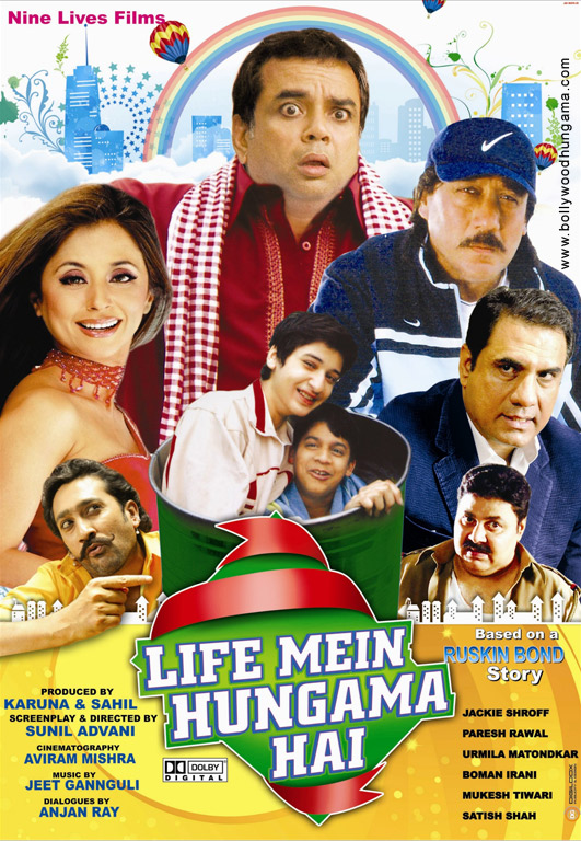 Life Mein Hungama Hai Movie: Reviews | Release Date
