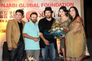 Anand Raj Anand, Anil Sharma, Sunny Deol, Urvashi Rautela, Gurpreet Kaur Chadha